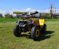 ATV NITRO QUABLO RS 10 MAXI